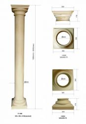 Antický sloup - 210 cm