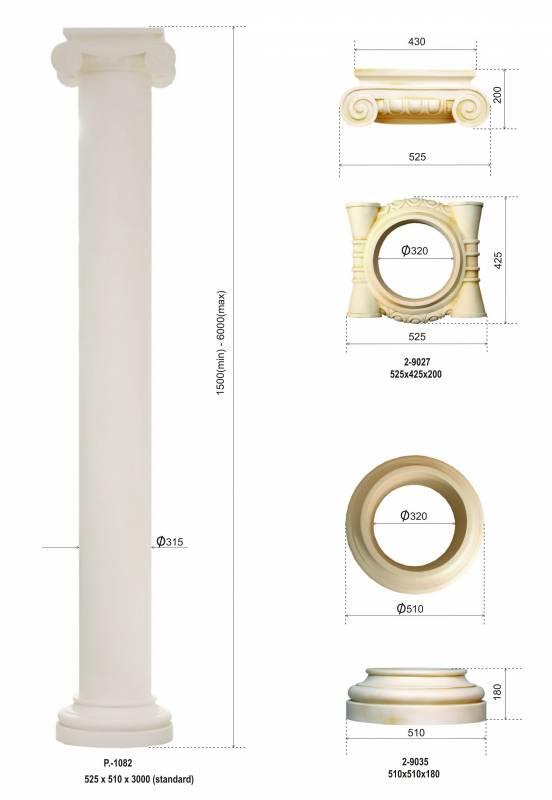 Antický sloup - 300 cm Zakázková výroba