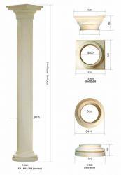 Antický sloup - 300 cm