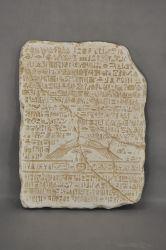 Reliéf - Egyptský motiv